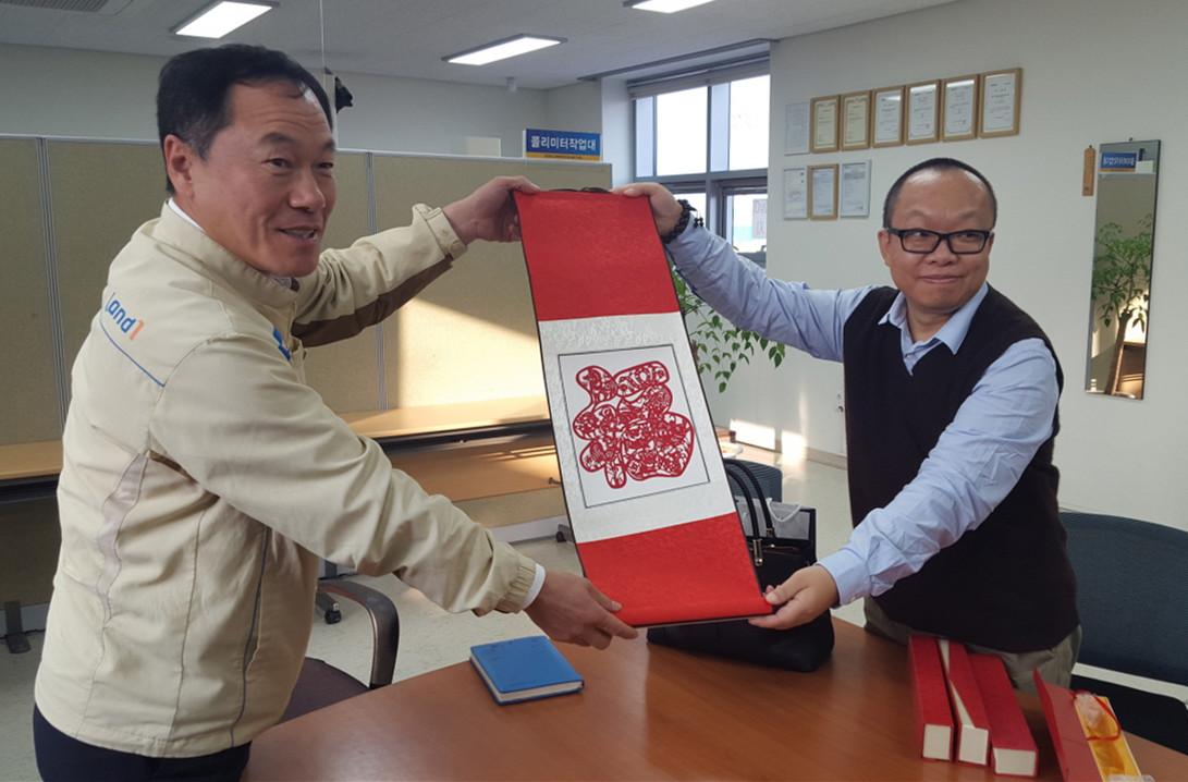 Hi-Target Visited Korea Land and Geospatial Informatix Corporation