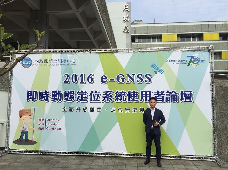IS GNSS 2016, Taiwan