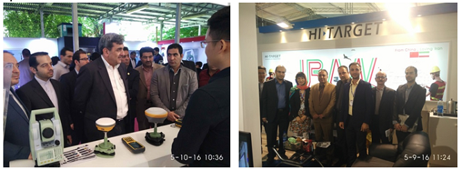 20160708042815373 - Hi-Target attended The Geomatics 2016 Exhibition in Tehran, Iran
