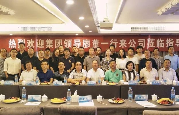 2017101801555453 - Hi-Target make an acquisition of Lingjing for a new business in smart tourism