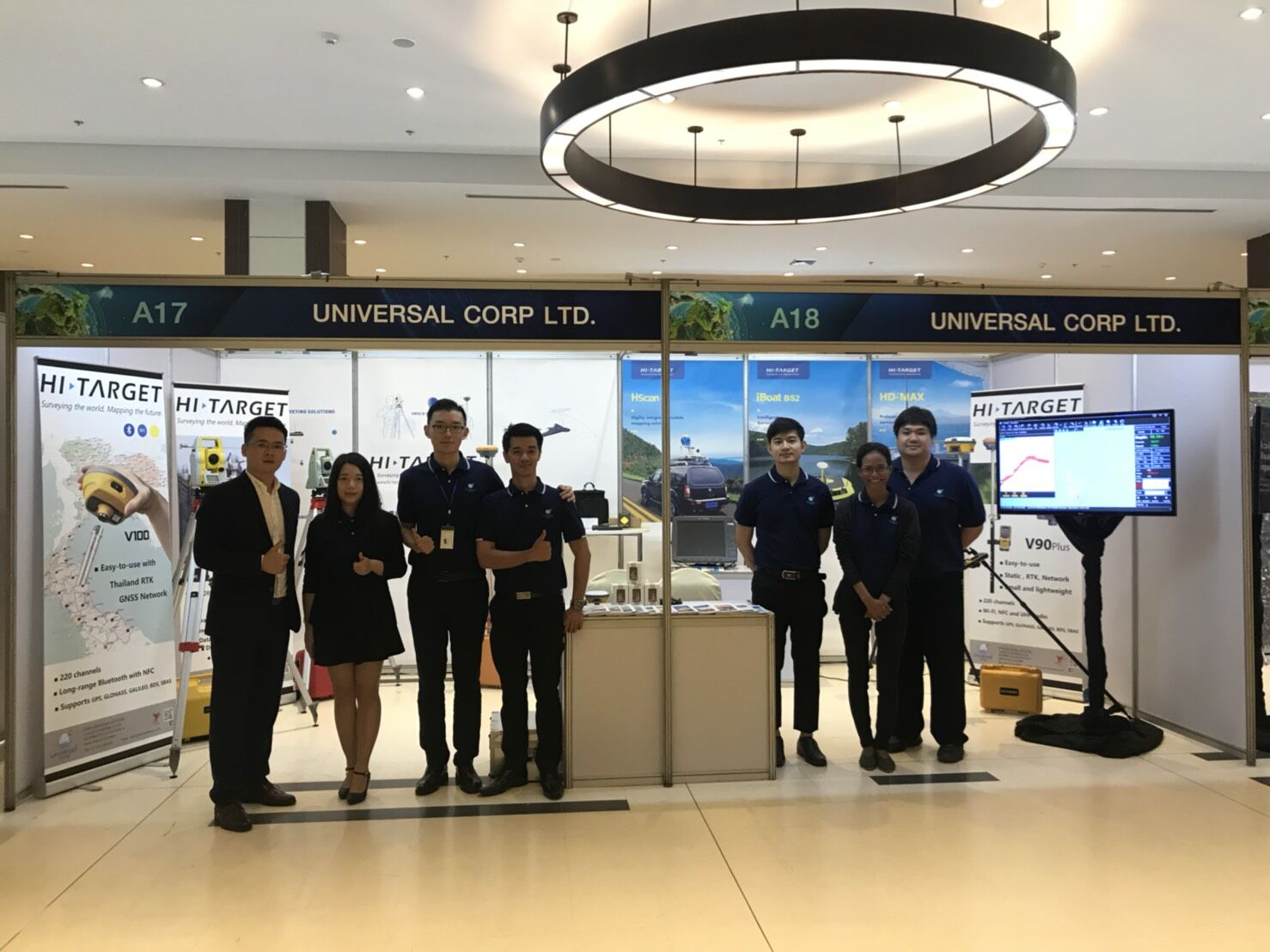 2018020506105089 - Hi-Target and Universal corp Work Together to Expand Market in Thailand