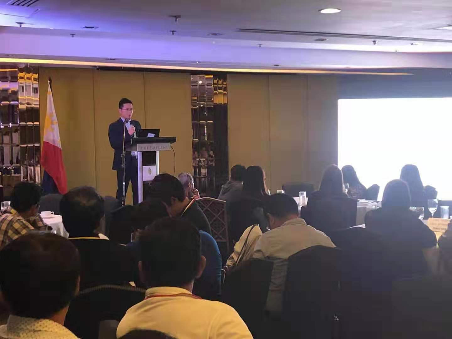 20190318054217108 - Hi-Target Participated in RASA Technology Forum 2019