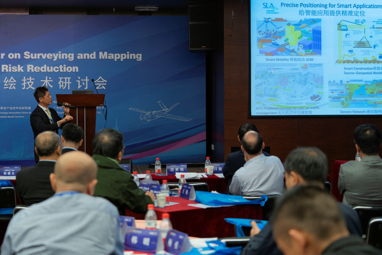 20190425055420792 - The International Seminar on Surveying and Mapping for Disaster Risk Reduction Held at Hi-Target's Headquarters