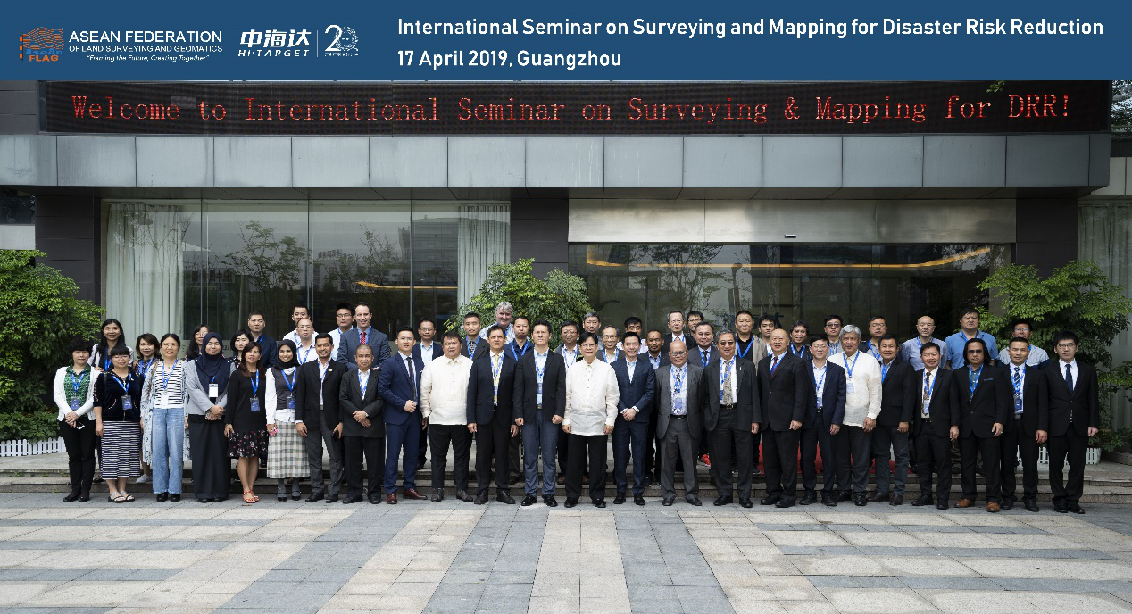 20190425055717223 - The International Seminar on Surveying and Mapping for Disaster Risk Reduction Held at Hi-Target's Headquarters