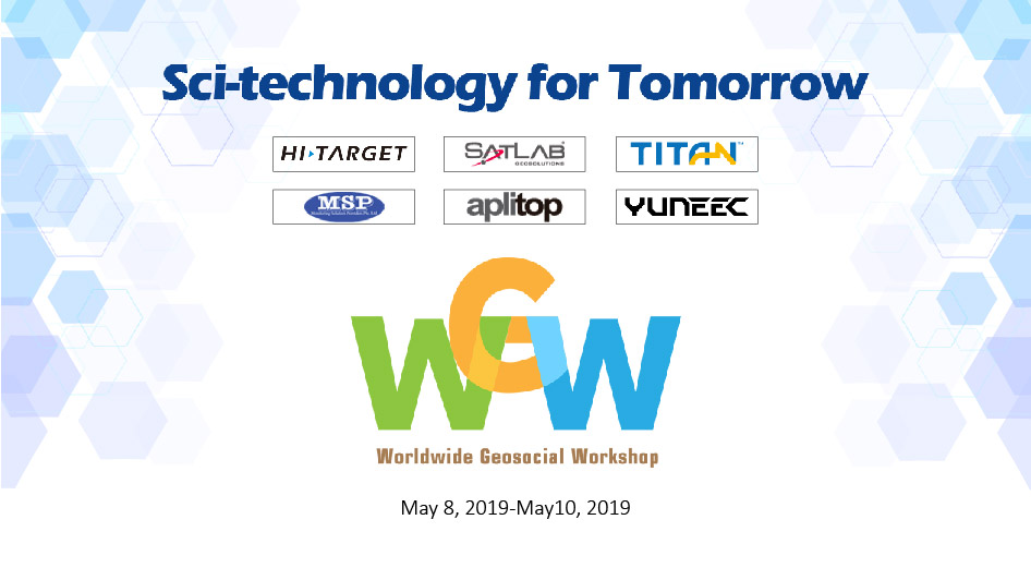 20190510093235196 - The Worldwide Geosocial Workshop Hosted by Hi-Target International Held in Guangzhou