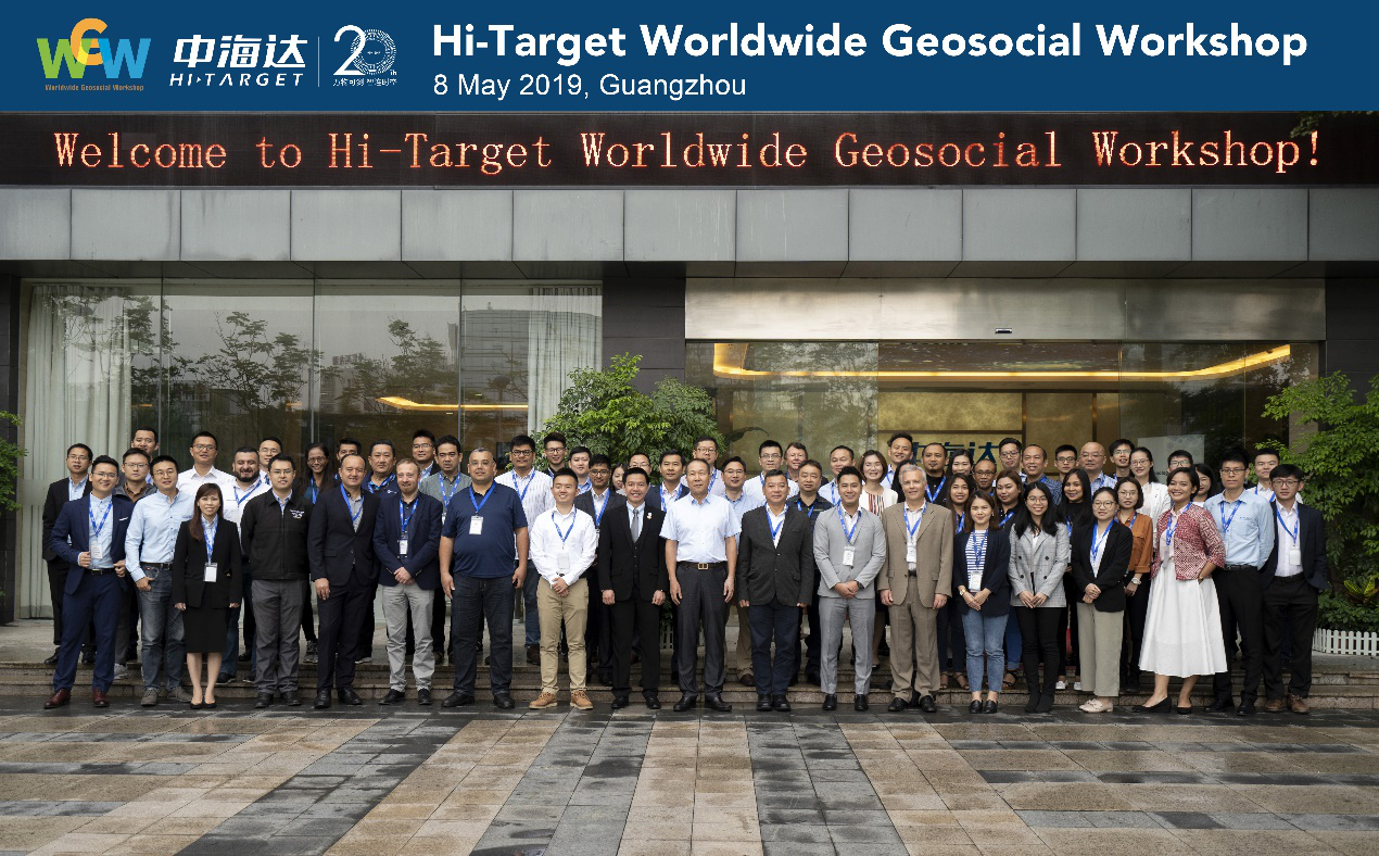 2019051009362819 - The Worldwide Geosocial Workshop Hosted by Hi-Target International Held in Guangzhou