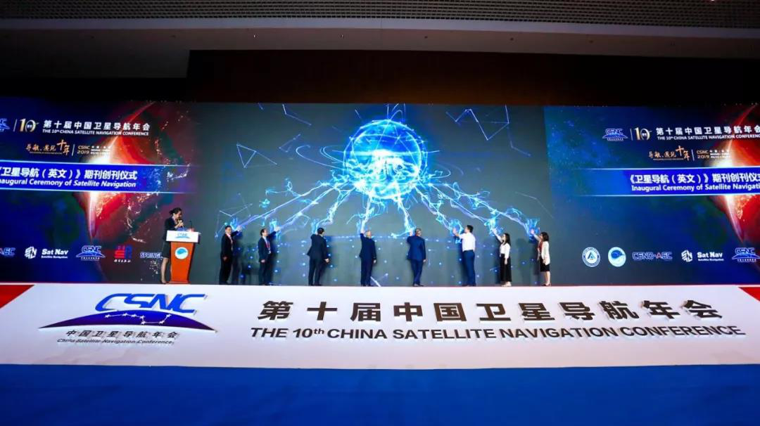 20190528035026627 - Hi-Target Launched Hi-RTP Industrial Cooperation at the 10th China Satellite Navigation Conference in Beijing