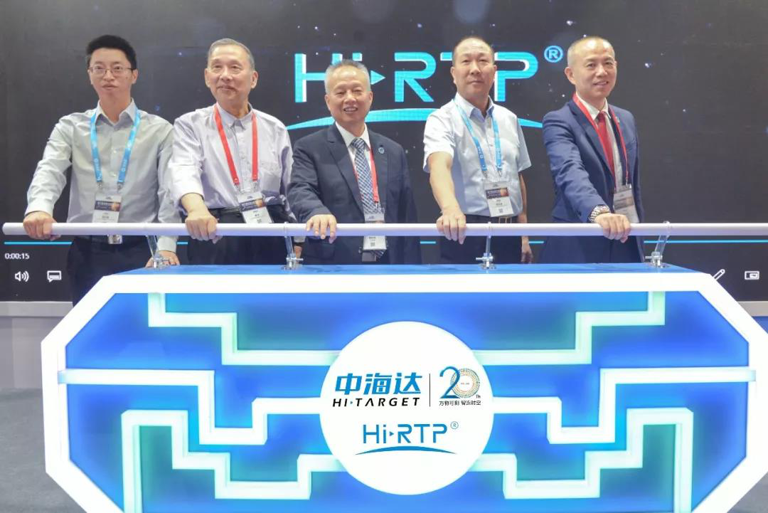20190528035049931 - Hi-Target Launched Hi-RTP Industrial Cooperation at the 10th China Satellite Navigation Conference in Beijing