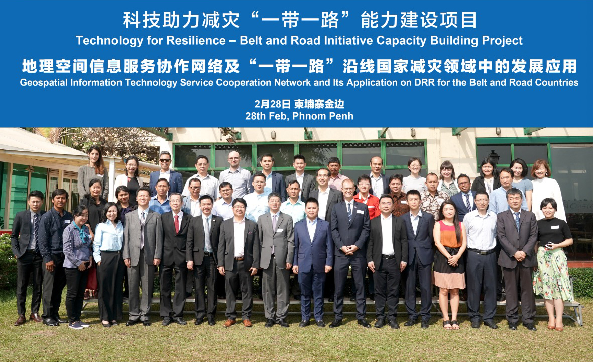 20190605054631502 - Hi-Target is honored to become the main implementation unit of the Joint Research Center for High-Accuracy Location Service Network Project