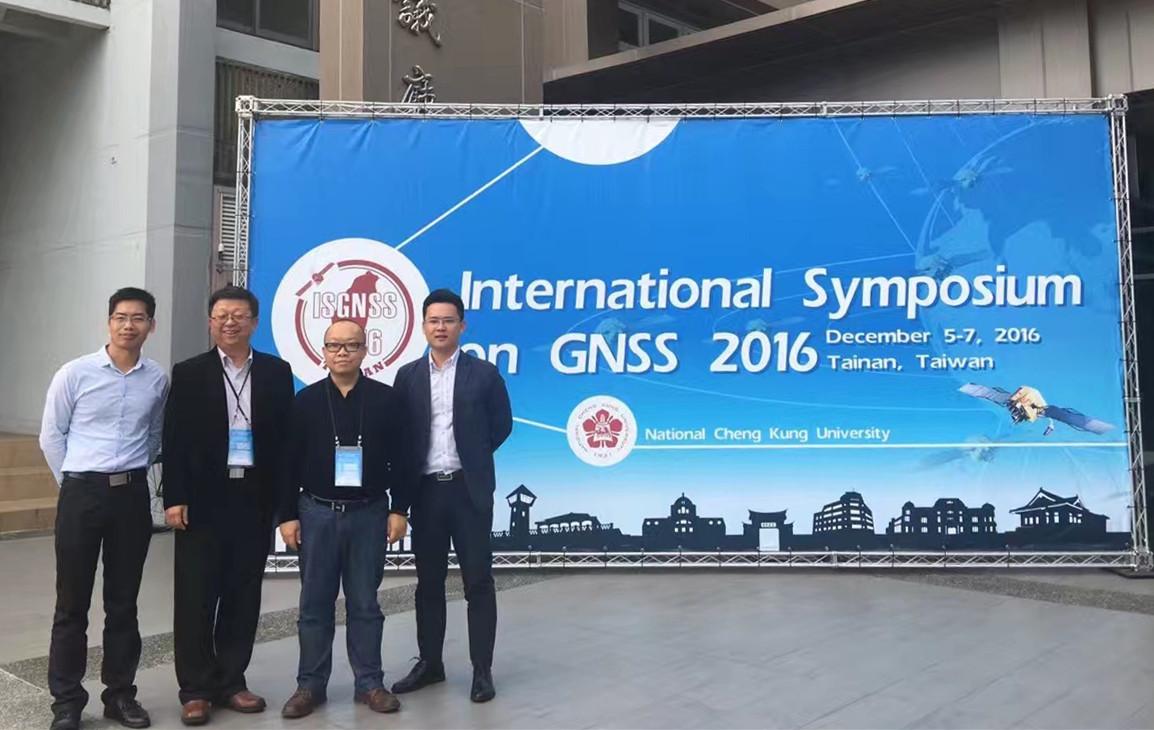 Hi-Target IS GNSS 2016 Taiwan
