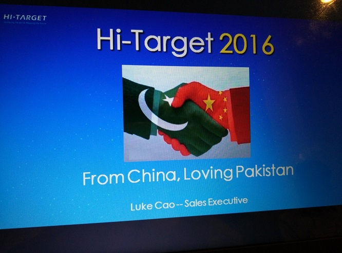 20160708024349870 - Hi-Target roadshow for mini GNSS Receiver V90 plus in Islamabad, Pakistan