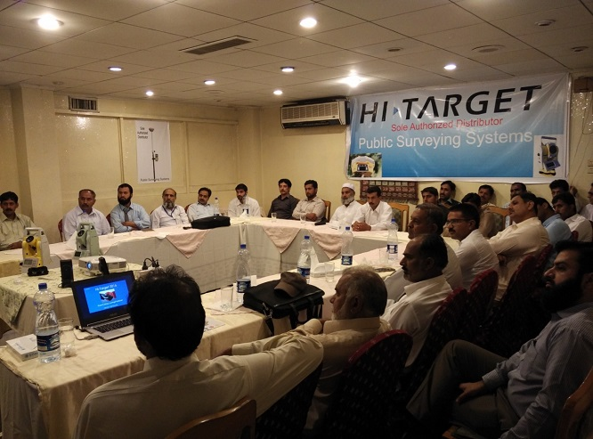 20160708024425326 - Hi-Target roadshow for mini GNSS Receiver V90 plus in Islamabad, Pakistan
