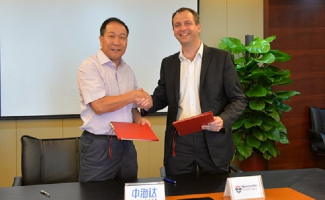 20160711094553263 - Hi-Target speed up overseas layout: signed cooperation agreement with Newcastle University