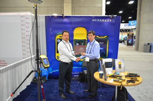 20160711114425413 - Hi-Target- ESRI International User Conference in America