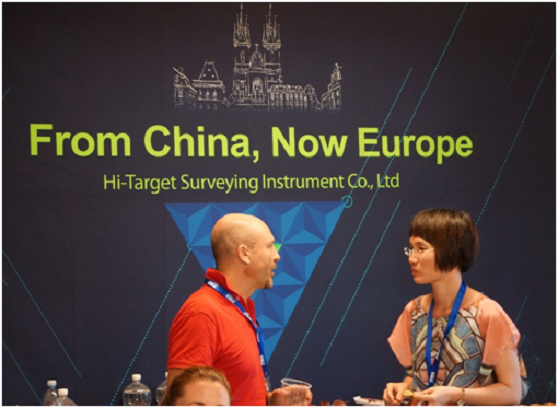 20160712034714354 - Hi-Target Europe Product Launch Meeting Successfully Held in Czech