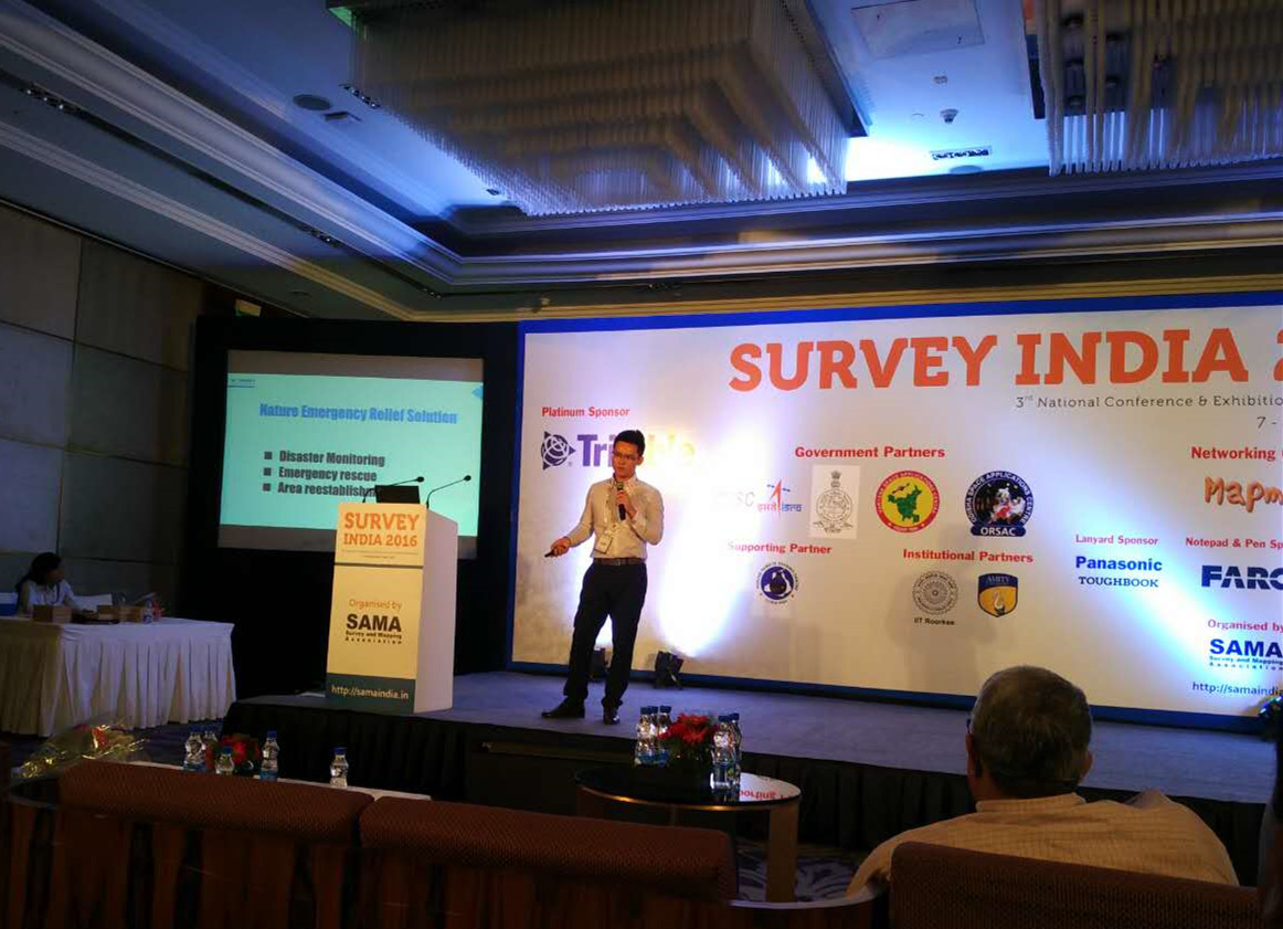 20160912033747493 - Hi-Target Attended Survey India 2016 Conference