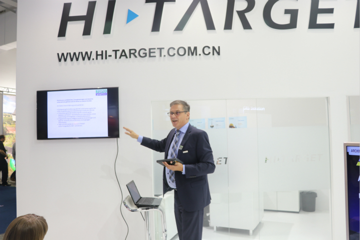 20170929044953634 - Hi-Target introduces new high performance GNSS Receiver and GIS product at INTERGEO 2017