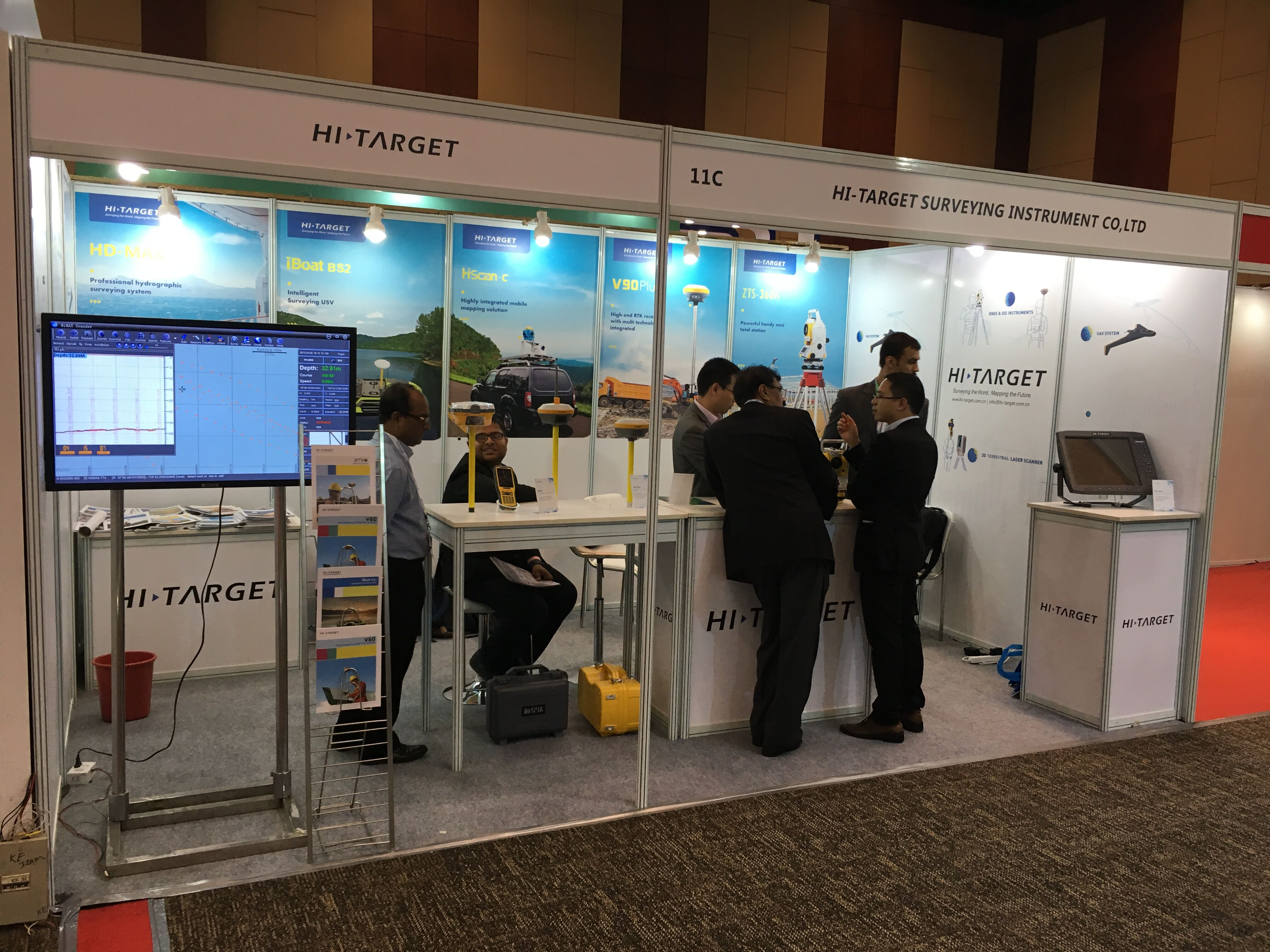 20180125054832078 - Hi-Target displayed its new products at Geospatial World Forum 2018