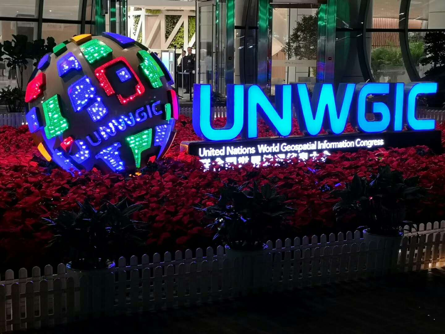 20181122111411832 - The First UNWGIC Came to an End in China