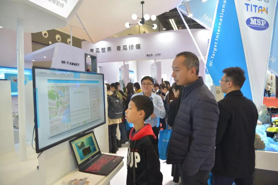 20181122111619965 - The First UNWGIC Came to an End in China