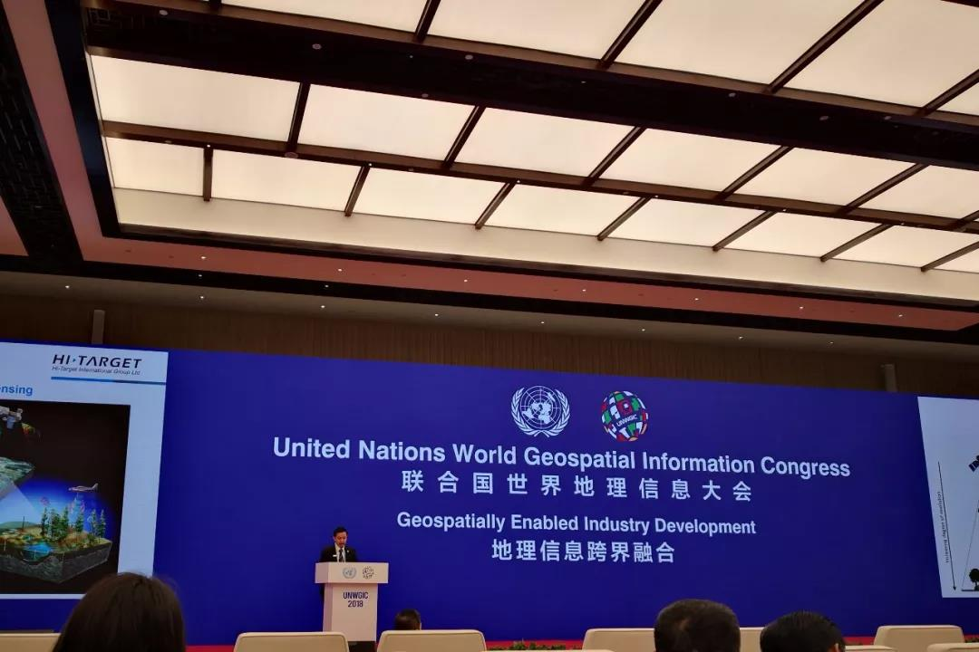 20181122111914395 - The First UNWGIC Came to an End in China