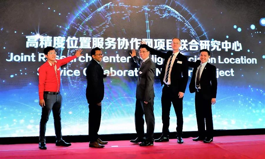 20190301055420883 - Hi-Target is honored to become the main implementation unit of the Joint Research Center for High-Accuracy Location Service Network Project