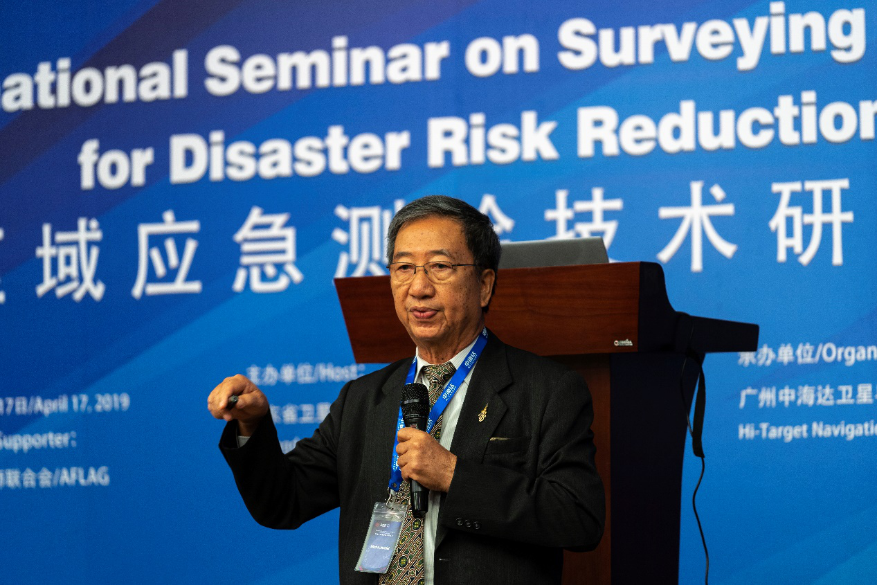 20190425055311134 - The International Seminar on Surveying and Mapping for Disaster Risk Reduction Held at Hi-Target's Headquarters