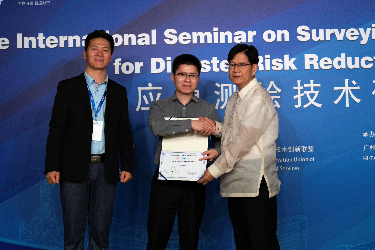 20190425055628343 - The International Seminar on Surveying and Mapping for Disaster Risk Reduction Held at Hi-Target's Headquarters