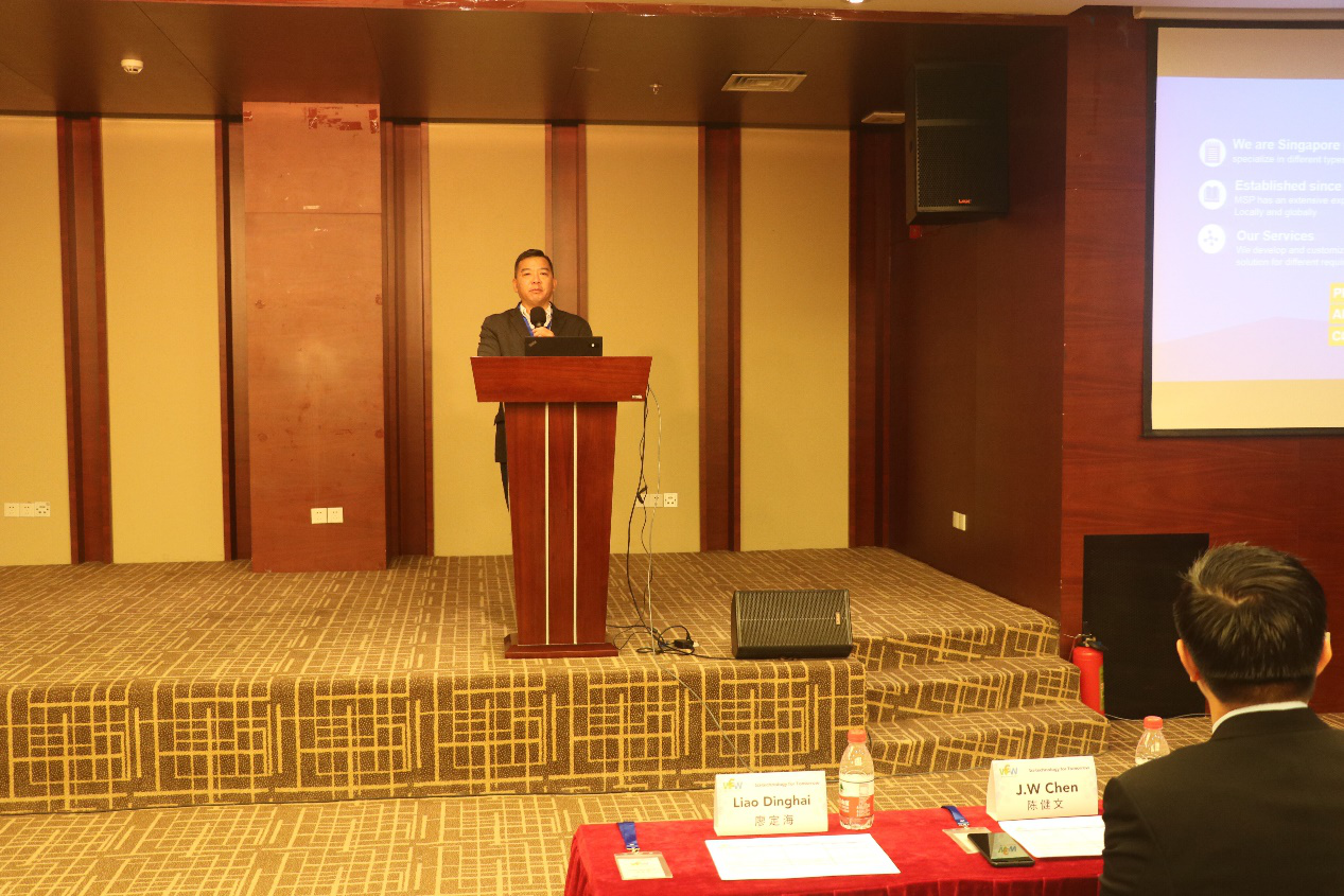 2019051009342273 - The Worldwide Geosocial Workshop Hosted by Hi-Target International Held in Guangzhou