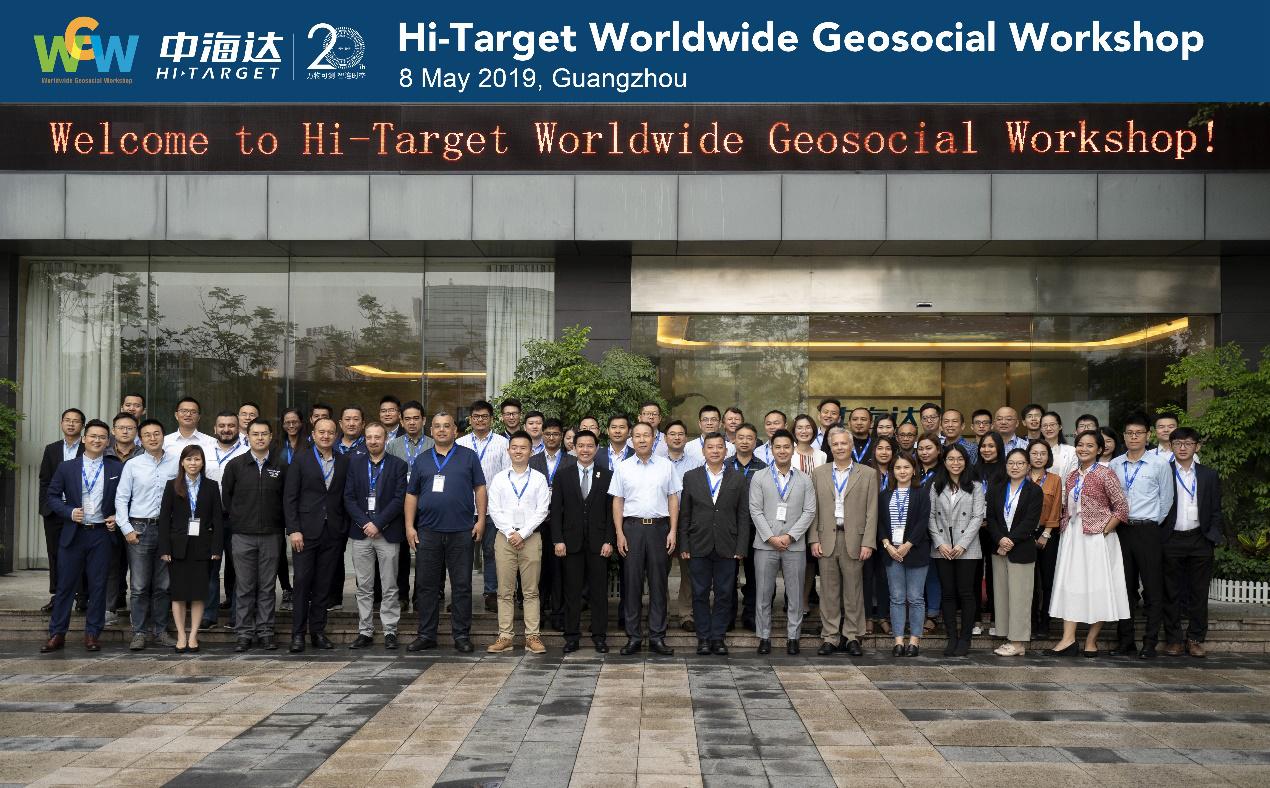 2019051009362819 - The Worldwide Geosocial Workshop Hosted by Hi-Target International Held in Guangzhou