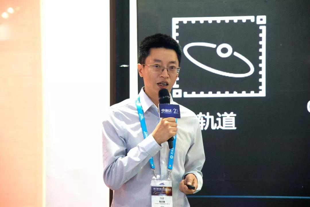 20190528042037494 - Hi-Target Launched Hi-RTP Industrial Cooperation at the 10th China Satellite Navigation Conference in Beijing