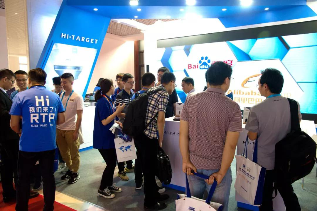 20190528042926343 - Hi-Target Launched Hi-RTP Industrial Cooperation at the 10th China Satellite Navigation Conference in Beijing