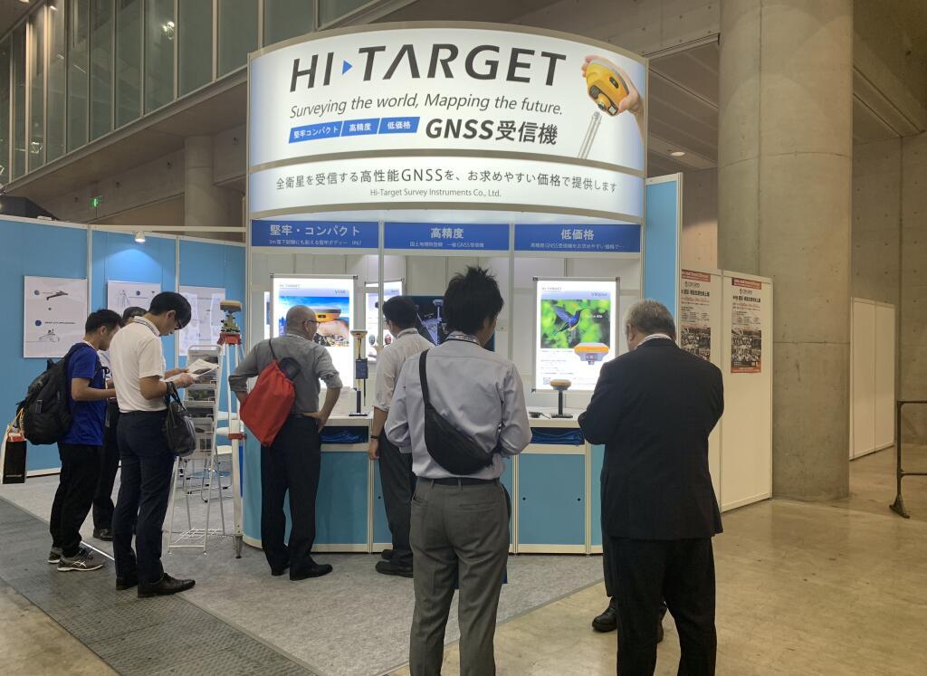 20190611112619773 - Hi-Target Attended CSPI Expo with Partner KOIZUMI Sokki