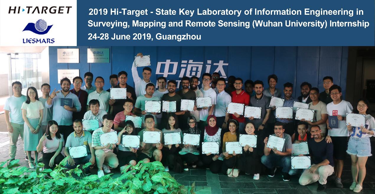 20190703052749334 - 2019 Hi-Target - LIESMARS Internship Held in Guangzhou, China